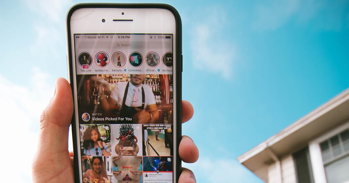 新社群媒體寵兒Instagram,清晰分享照片的介面,便於新世代年輕人交流